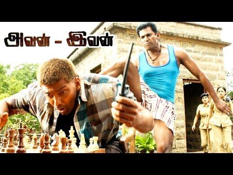 Avan Ivan | Avan Ivan Full Tamil Movie Scenes| Vishal Hits Arya | Arya And Madhushalini Comedy Scene