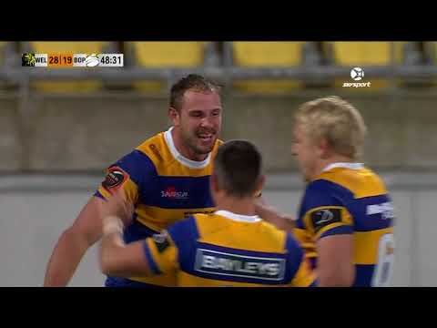 CHAMPIONSHIP FINAL HIGHLIGHTS: Wellington v Bay of Plenty