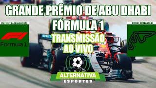Grande Prêmio de Abu Dhabi - Fórmula 1 + Final Stock Car (Narração Ao Vivo)