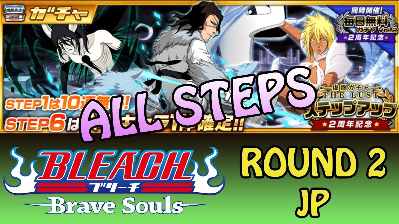 up 13. jp fuck : 2 Bleach: Brave Souls - 2nd Anniversary Step-Up Summons - ALL STEPS (JP)