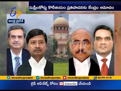 Ap supreme court judge name philippines  in tamil