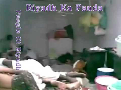 Riyadh jail