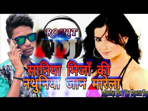 Saniya Mirza Cut Nathuniya ( Electro Mix )
