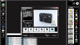 【フォトシミリ】イメージクリエイター ワークフロービデオ