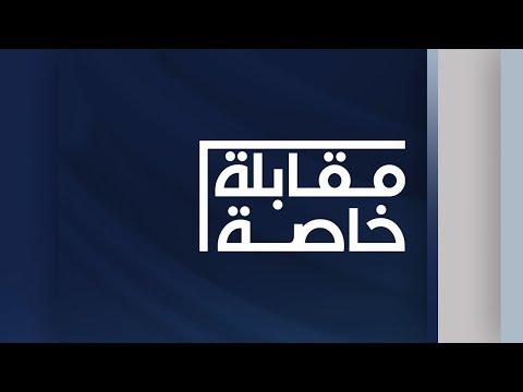 مقابلة خاصة مع المرشح لانتخابات الرئاسة التونسية لطفي المرايحي