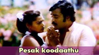 Download Pesak koodaathu - Rajnikanth, Sridevi, Silk Smitha - Adutha Varisu - Tamil Romantic Duet Song MP3 song and Music Video