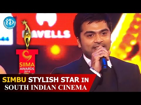 Simbu Fun with Shiva | Stylish Star in South Indian Cinema | #SIIMA2014 | Telugu