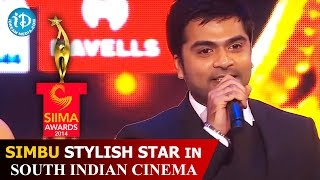 Simbu Fun with Shiva | Stylish Star in South Indian Cinema | SIIMA 2014