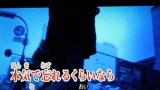 中西保志最後の雨.