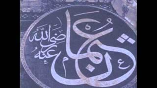 Muslimgauze Files 1