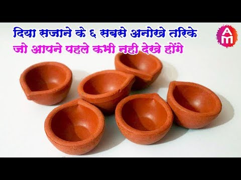 6 Easy ways to Decorate plain Diya at Home | Diya painting Idea | Diwali Decoration | Artsy Madhu 38