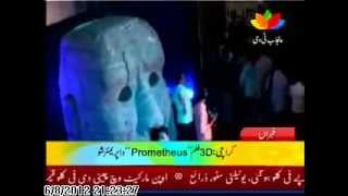 Prometheus in 3D Premiere at Karachi Atrium Cinemas - Punjab Tv.avi