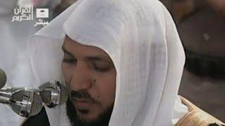 سـورة البقرة كاملة ماهر المعيقلي -Surah Al Baqarah Maher Al Muaiqly