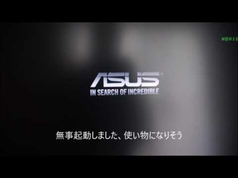 ES01 PCIe