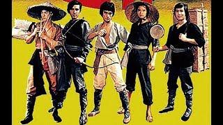 Пять бойцов из Шаолинь  (боевые искусства 1984 год)