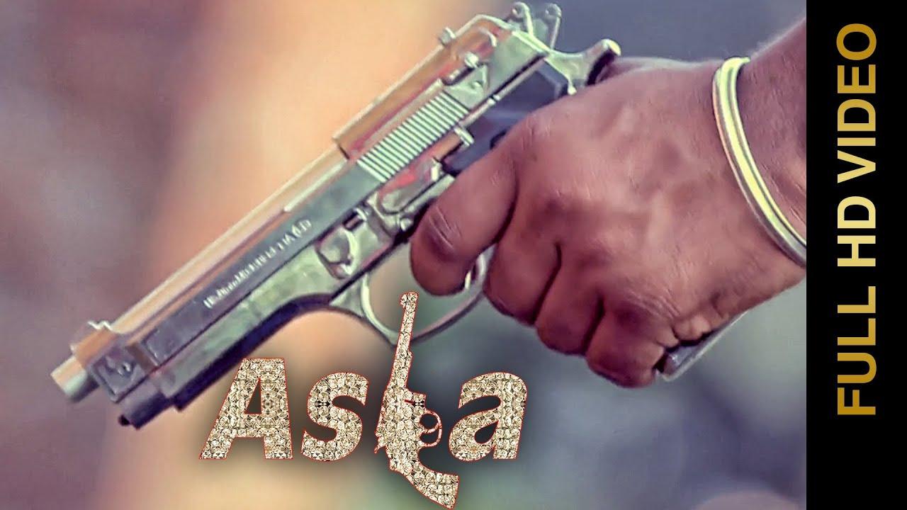 Asla - New Punjabi Songs 2016 - Amar Singh Jeet - Latest