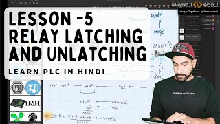 Lesson 5 - Relay Latching and Unlatching (Hindi)