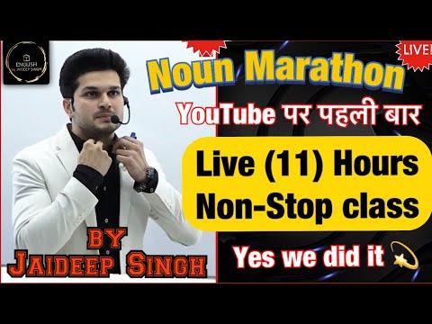 NOUN MARATHON BY JAIDEEP SINGH ! COMPLETE NOUN  Non-Stop class