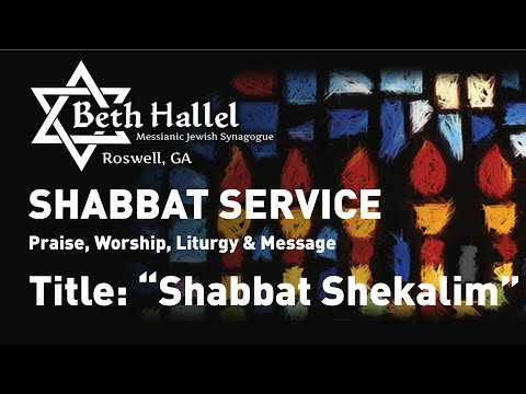 Shabbat Service | February 12-13, 2021