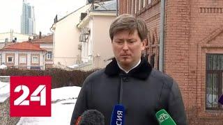 Ножевое нападение в московском храме: подробности - Россия 24