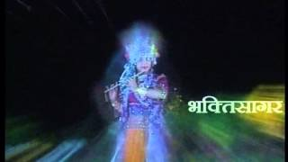 Shri Radha Krishna Bhajan - Krishna Murari Ji Aap Base - Braj Gopika Meera