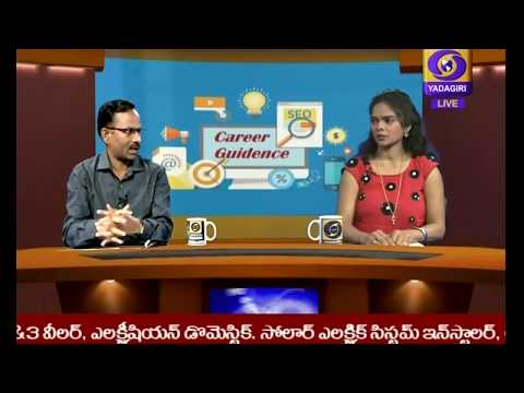 CAREER GUIDANCE - Free Education and Job Oppurtunities at Swamiramananda Theertha Rural Institute
