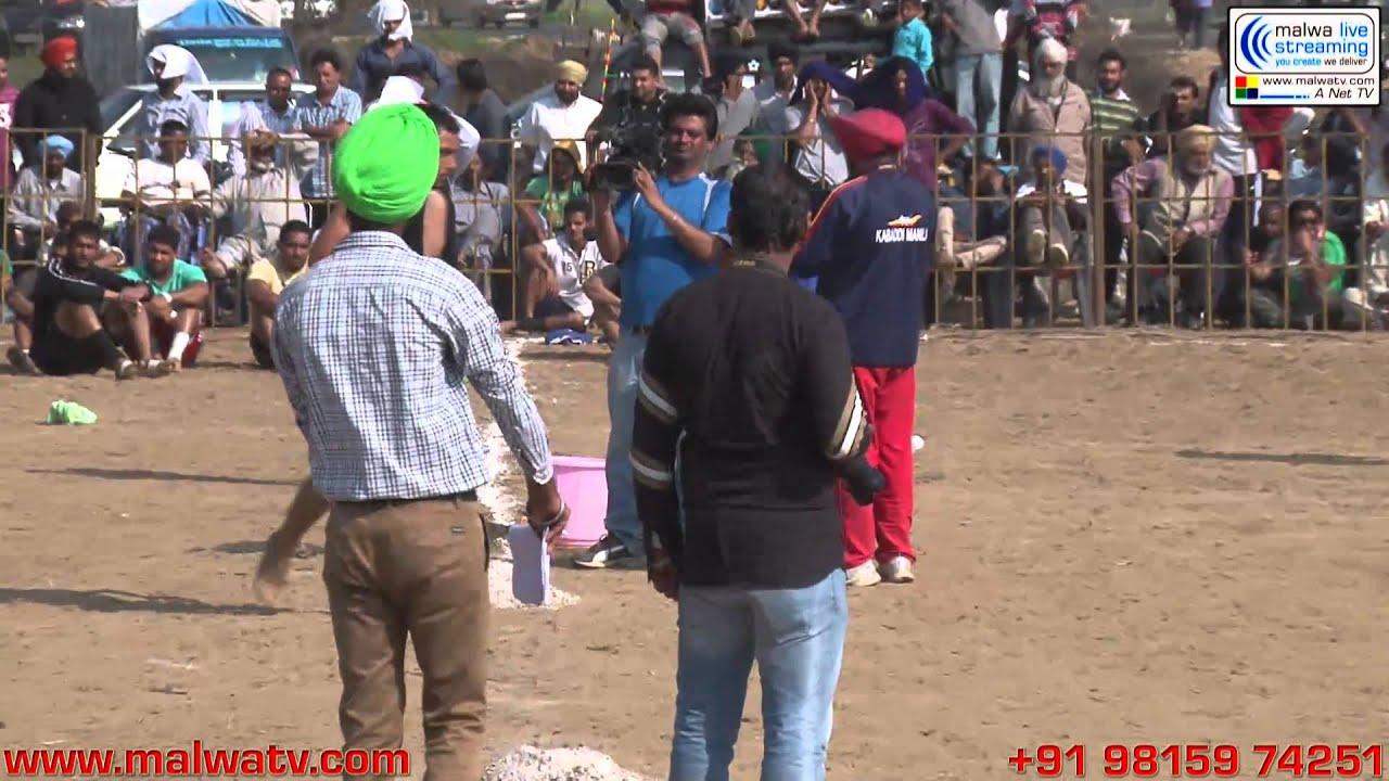 CHAUKIMAN (Ludhiana) Kabaddi Cup - 2014. Part 1st.