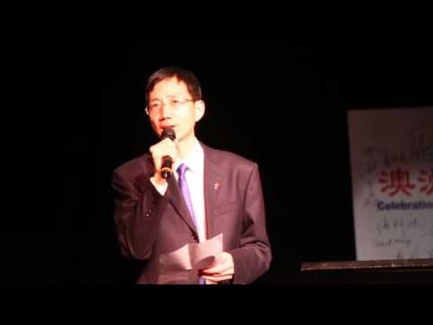 Australian Shandong Business and Trade Association