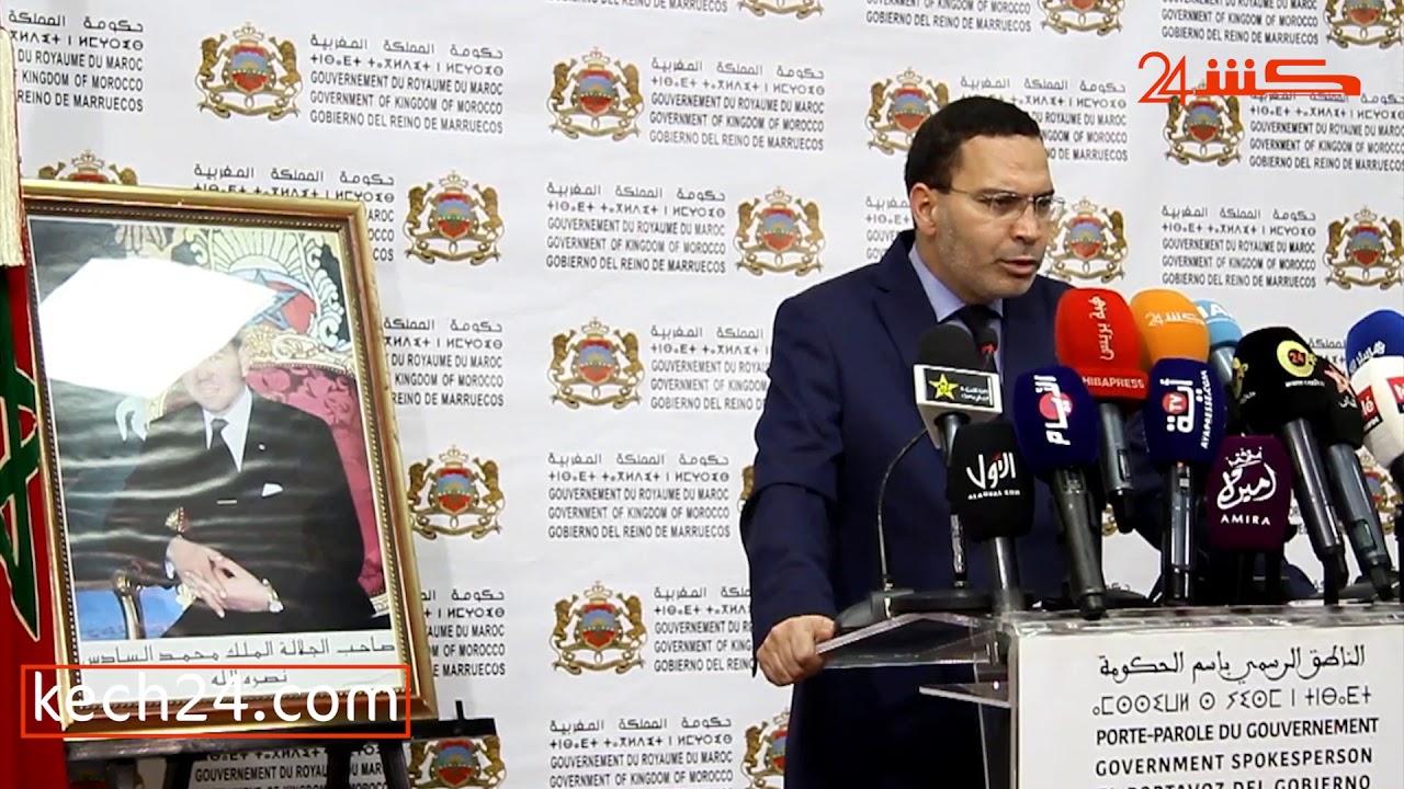 الخلفي يعلق على بتر الخريطة في موقع تذاكر الكان بمصر - YouTube