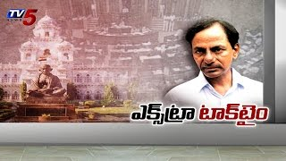 T-Assembly War Prolongs | Extension Of T.assembly Sessions : TV5 News