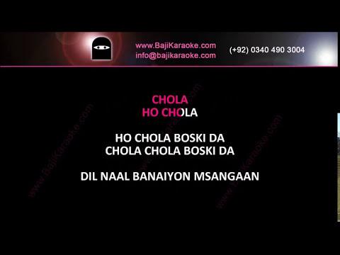 Chola Boski Da - Full Video Karaoke - Saraiki - Mushtaq Cheena - By Baji Karaoke