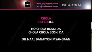 Chola Boski Da - Full Video Karaoke - Saraiki - Mushtaq Cheena - by Baji karaoke