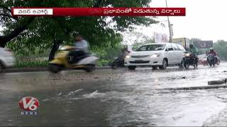 Weather Report Rain Hits Hyderabad And Several Places In Districts V6