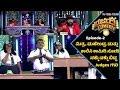 ✔Mitra, Mahendra and Shalini On School Comedy Scenes✔ | In Bharjari Comedy | Episode-2 | Best Scenes
