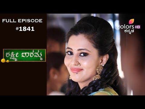 Lakshmi Baramma - 17th January 2019 - ಲಕ್ಷ್ಮೀ ಬಾರಮ್ಮ - Full Episode