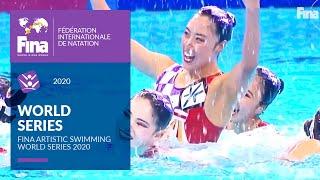 FINA Artistic Swimming World Series 2020