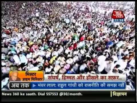 How did Modi become CM of Gujarat?