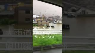岡山市中区大雨道路状況2018年7月7日