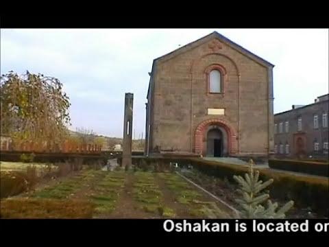 Церковь ..Ошакан. (Oshakan) -Армения