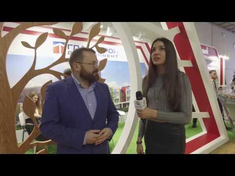 """Интервью Главстрой Девелопмент - 36 выставка недвижимости """"Недвижимость от лидеров"""""""