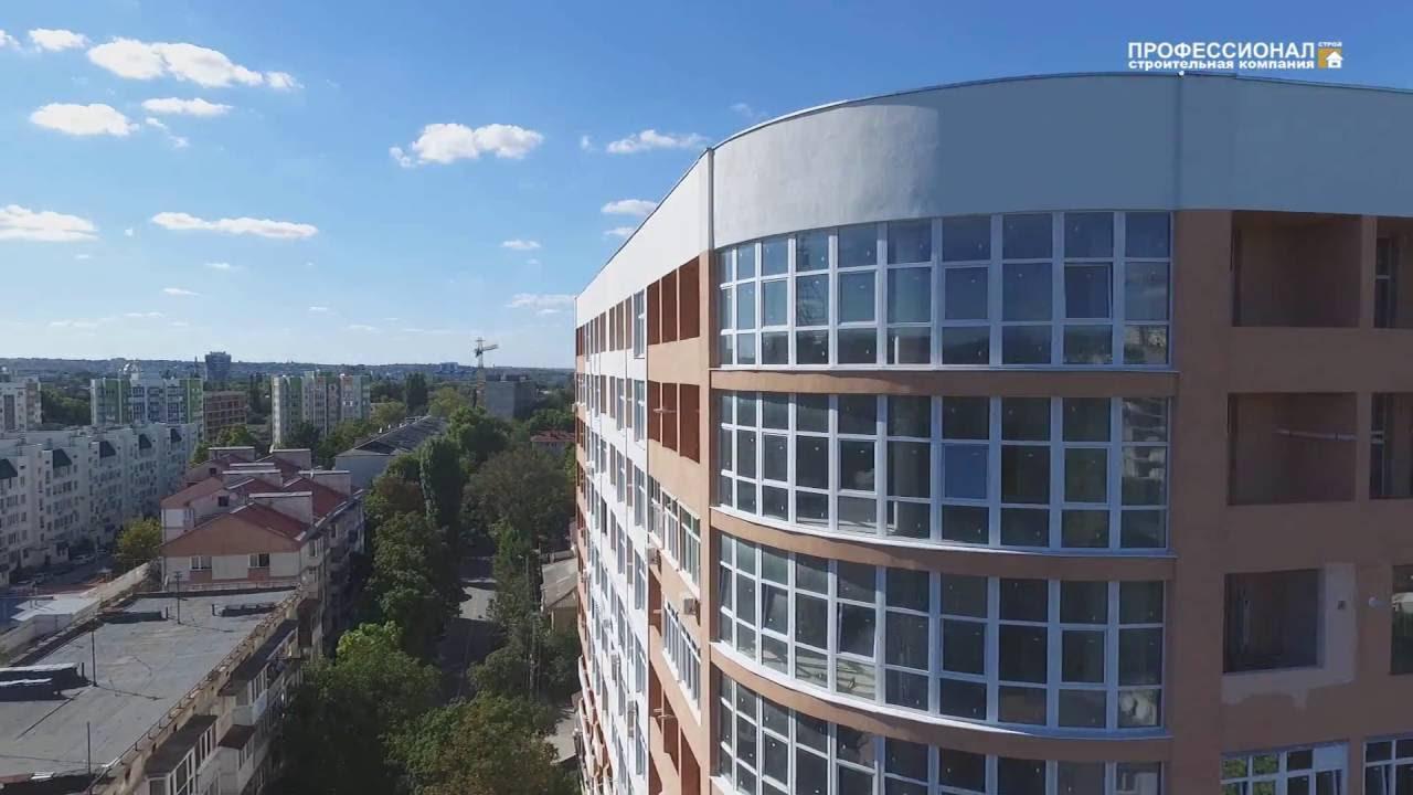 Продажа квартир в Симферополе: 10-этажный жилой комплекс ...