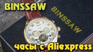 Мужские наручные часы Binssaw с Aliexpress. Подробный обзор.