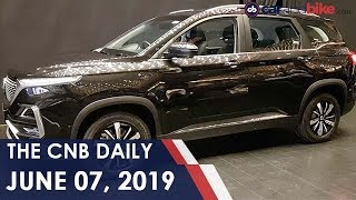MG Hector 7 Seater | Third Party Insurance | KTM 125 Duke Price