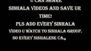 Sinhala Group on youtube.com - Youtube.com/group/sinhala