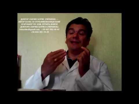 Райский уголок для здоровья - Абано Терме в Италии