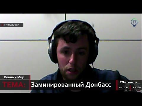 """В """"ДНР"""" легализовано стрелковое оружие – журналист"""