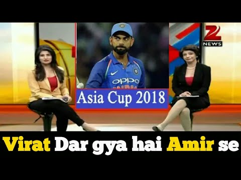 Indian Media Badly insult of Kohli not Playing Asia Cup 2018