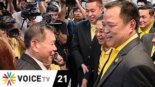 สุมหัวคิด-39-เสรีพิศุทธ์-39-เตือนความจำอนุทิน-ย้ำ-39-ภูมิใจไทย-39-ควรอยู่ฝ่ายประชาธิปไตย