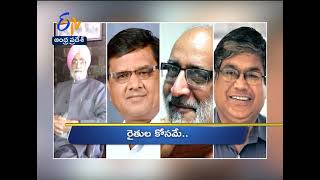 5 PM | Ghantaravam | News Headlines | 14th Jan'2021 | ETV Andhra Pradesh