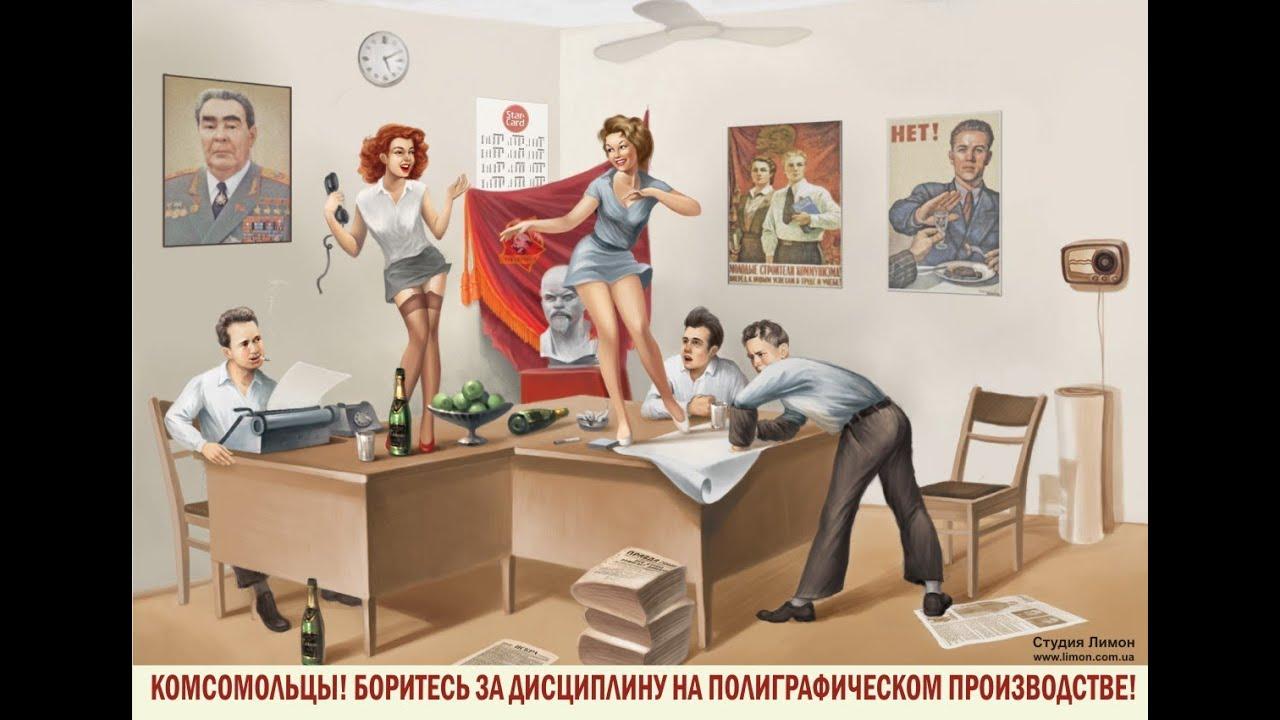 Жену ебут стоя - видео / rate @ Tube 3 XXX